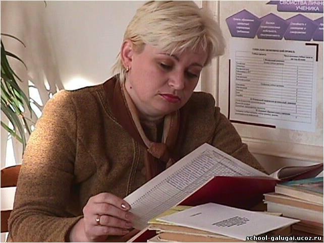 http://school-galugai.ucoz.ru/_si/0/31076106.jpg